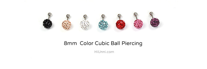 8mm_ear_studs_piercing_Cartilage_korean_asian_style_cubicball_barbell