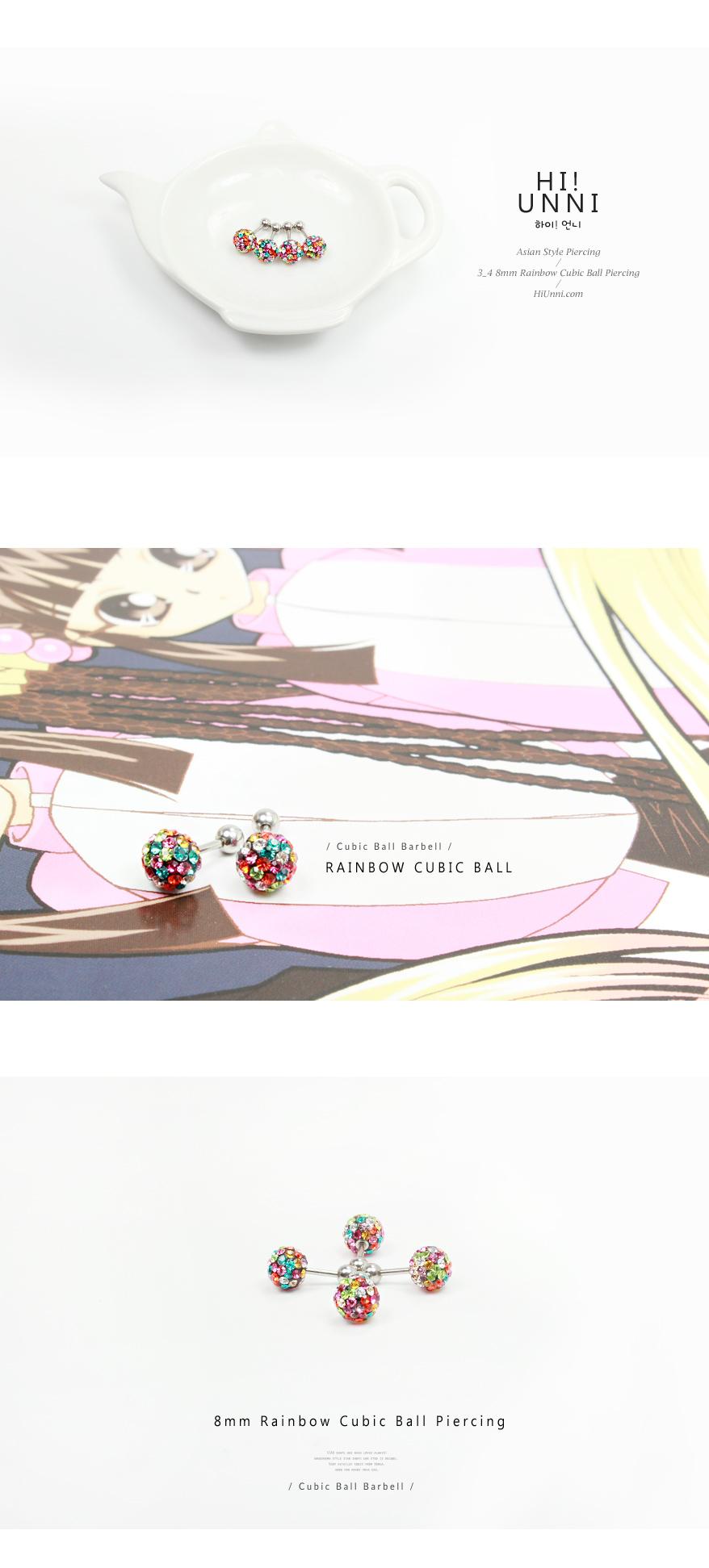 8mm_ear_studs_piercing_Cartilage_korean_asian_style_cubicball_barbell_Rainbow_2