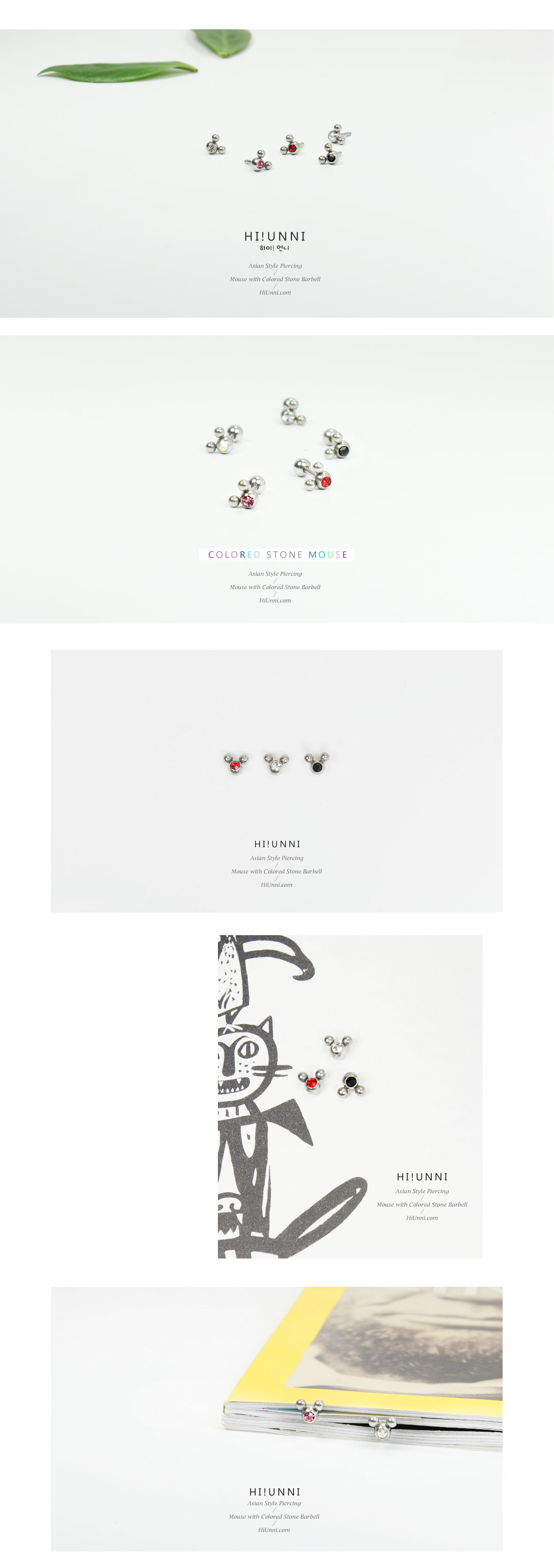 ear_studs_piercing_Cartilage_earrings_tragus_16g_316l_korean_asian_style_barbell_mouse_animal_character_3