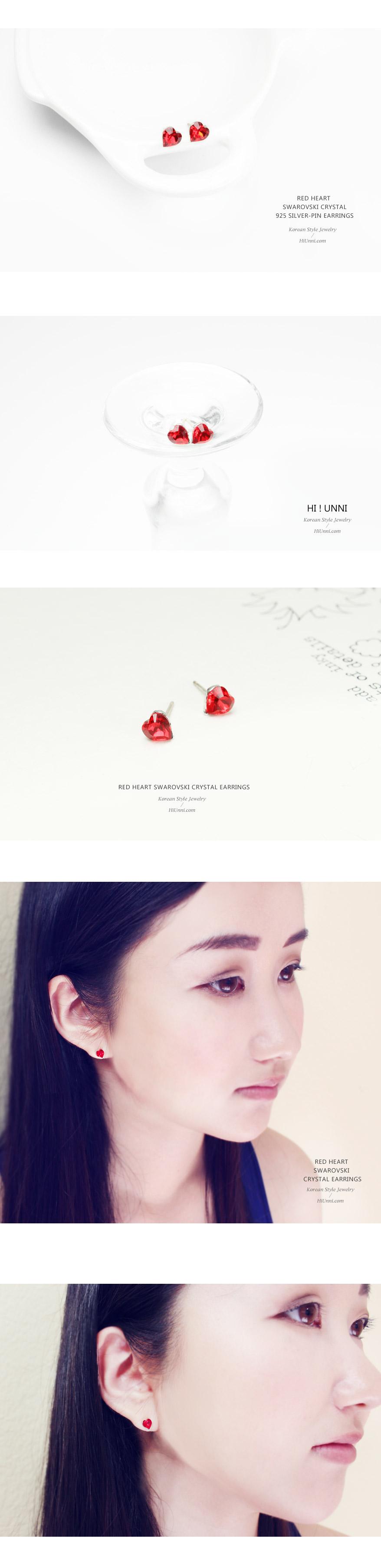 Jewelry_accessories_ear_stud_earrings_korean_asian-style_925-silver_Nickel-Free_Swarovski_Crystal_Rhodium_heart_red_4