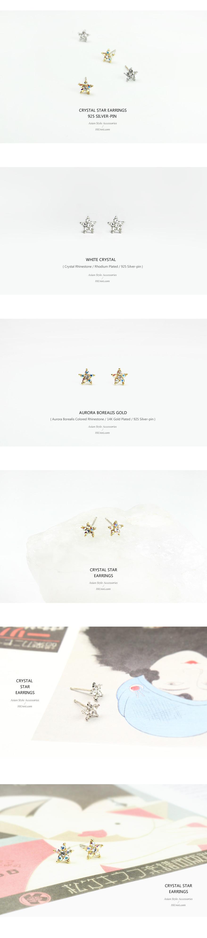 accessories_ear_stud_earrings_korean_asian-style_Crystal_Rhinestone_925-silver_Rhodium-Plated_14K-Gold-Plated_Nickel-Free_Star_1