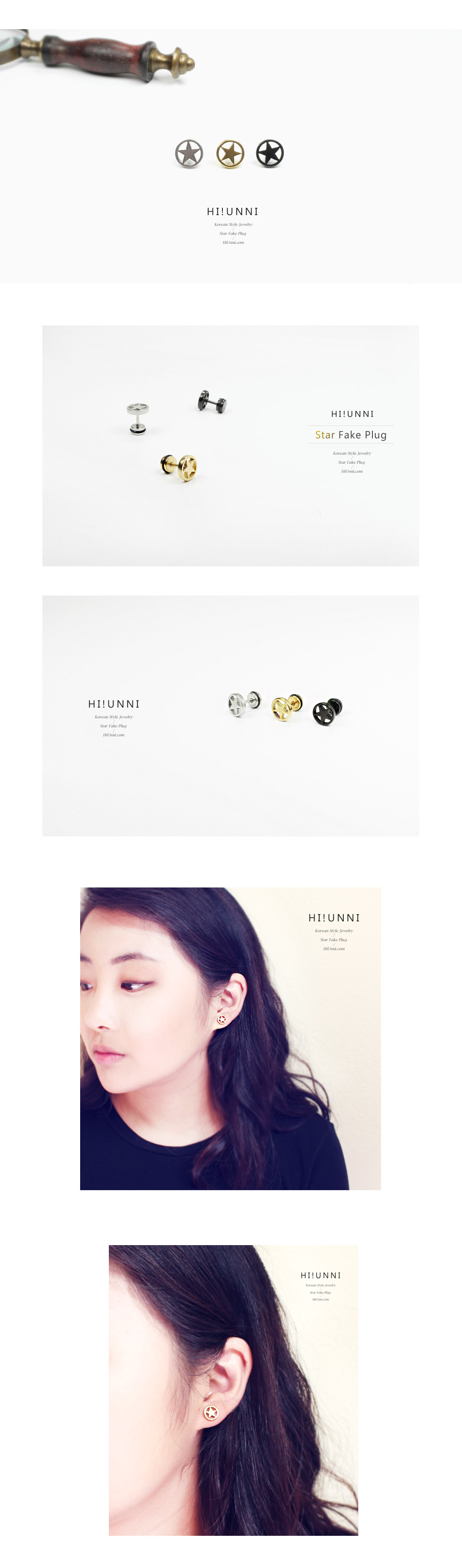 accessories_Korean-style_asian-style_316l_ear_cartilage_piercing_earrings_16g_ear-studs_cheater_fake_plug_star_4