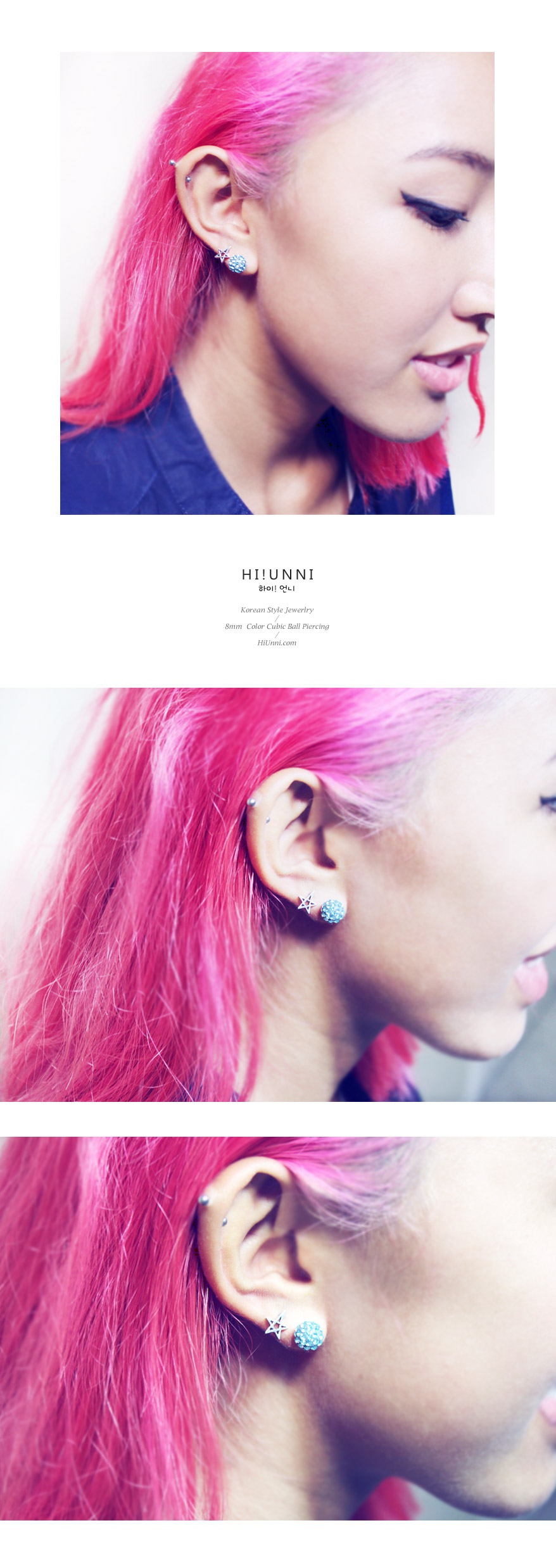 8mm_ear_studs_piercing_Cartilage_korean_asian_style_cubicball_barbell_5