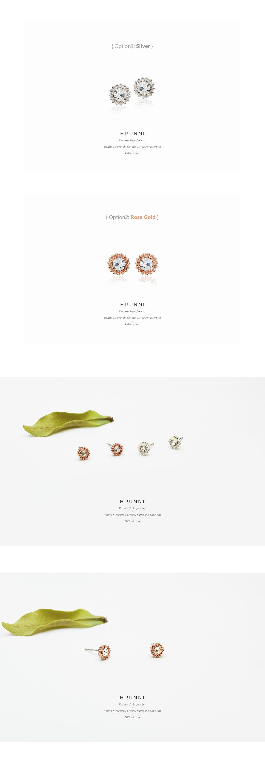 accessories_ear_stud_earrings_korean_asian_style_jewelry_Nickel-Free_titanium_swarovski-_crystal_round_925_silver_3