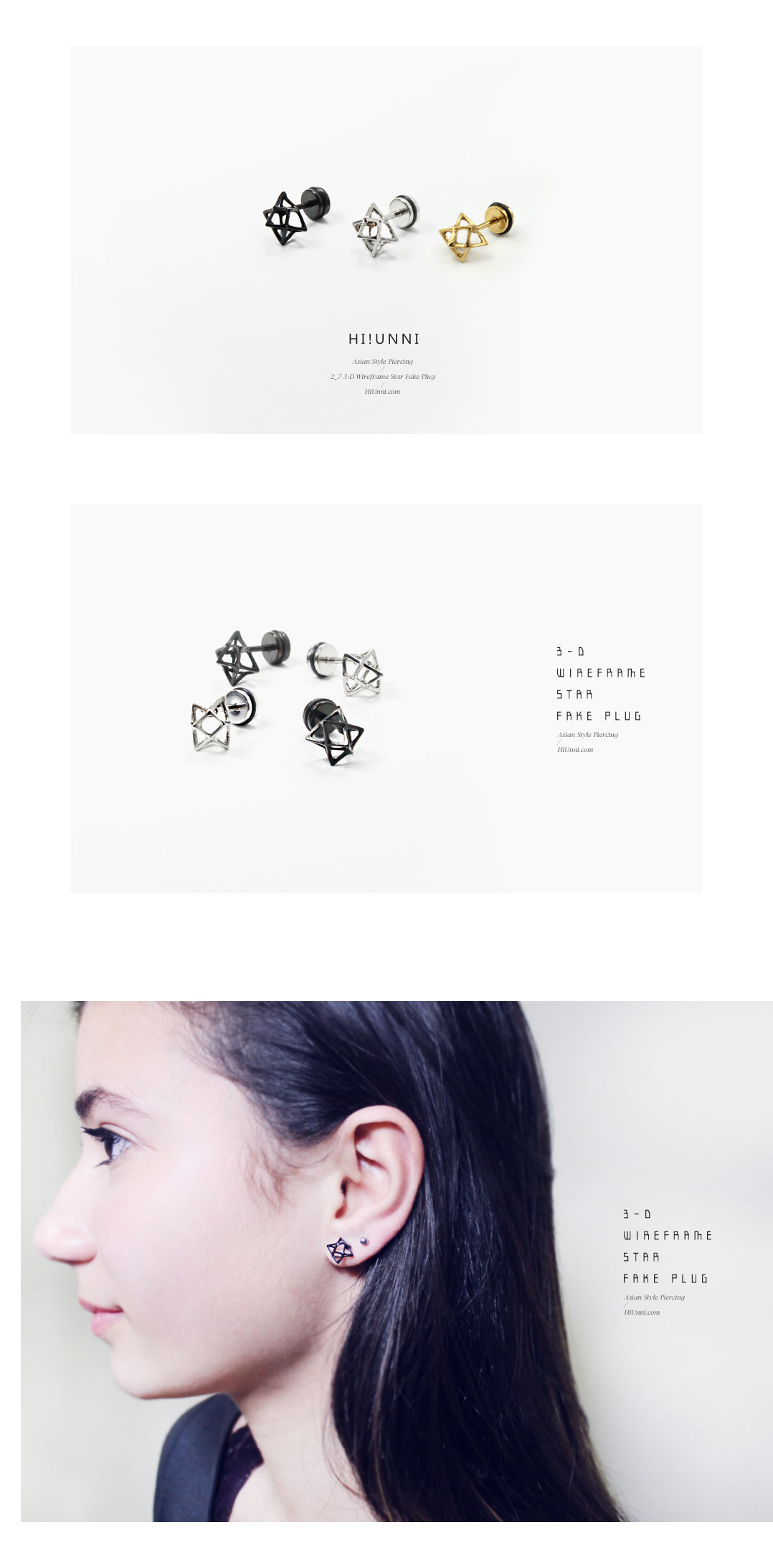 ear_studs_piercing_Cartilage_earrings_16g_316l_korean_asian_style_barbell_cheaters_fake_plug_3d_Wireframe_Star