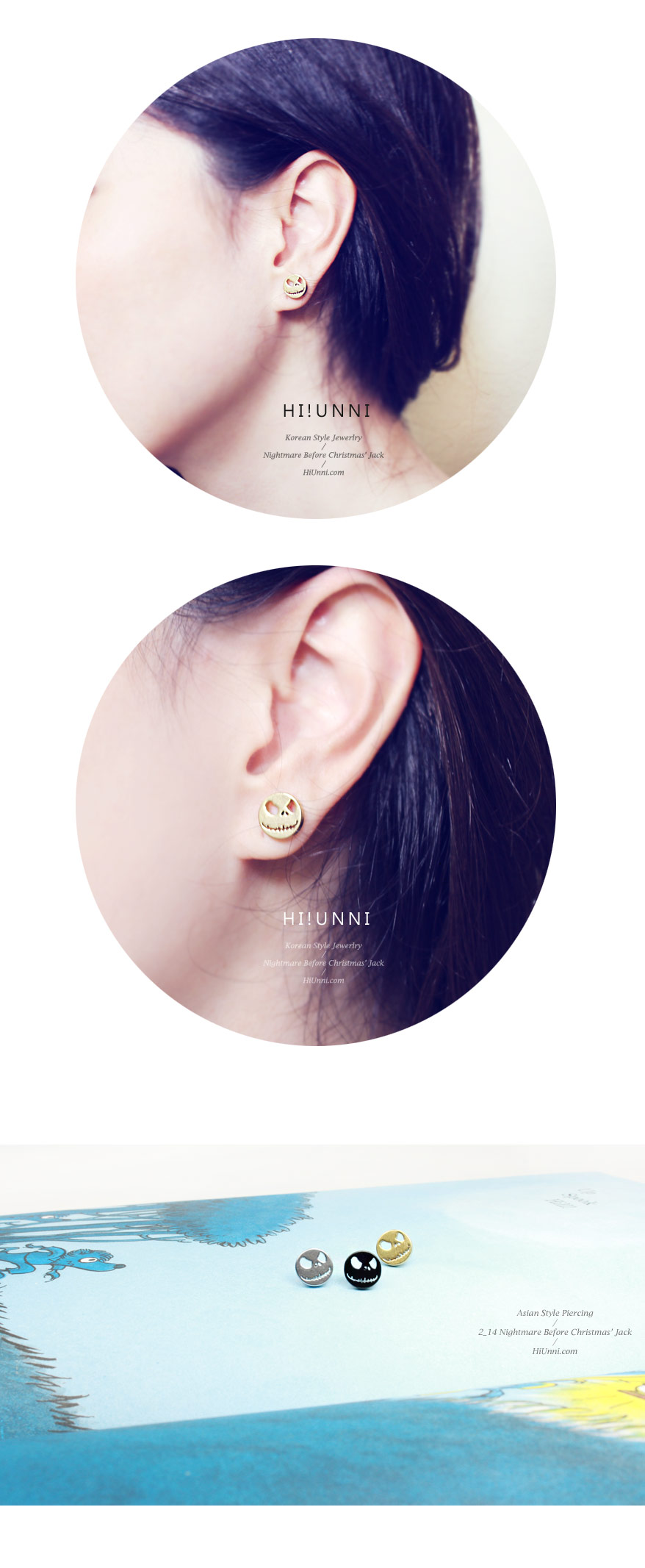 ear_studs_piercing_Cartilage_korean_asian_style_barbell_cheater_fake_plug_jack_nightmare_before_christmas_3