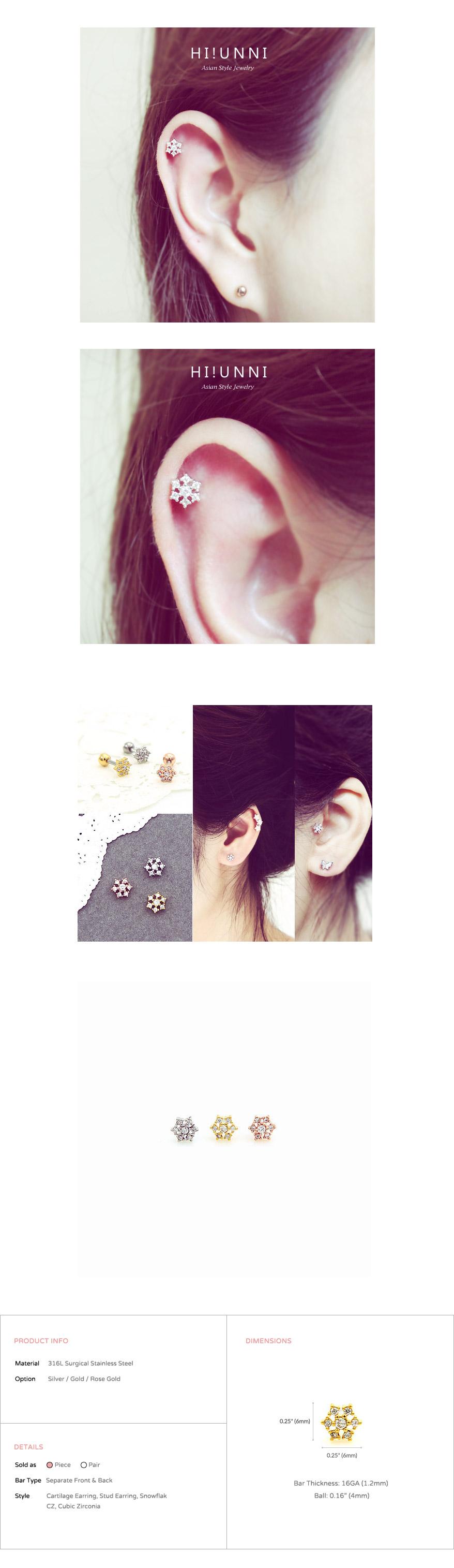 jewelry_earrings_stud_cartilage_piercing_16g_barbell_316l_cz_conch_helix_triple_star_flower_starflake_snow_snowflake_4