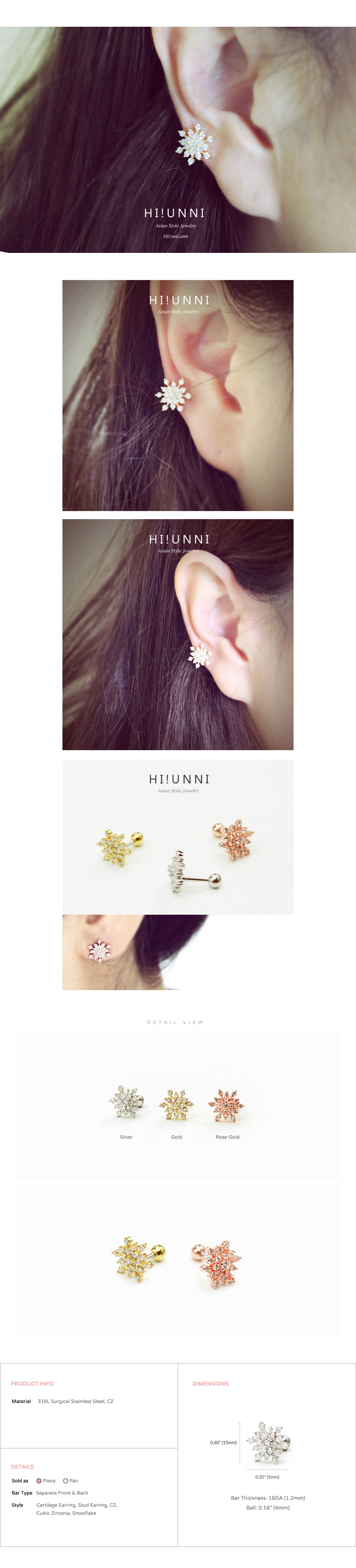 ear_studs_piercing_cartilage_earrings_16g_316l_surgical_stainless_steel_jewelry_barbell_rose_gold_helix_conch_snow_flake_4