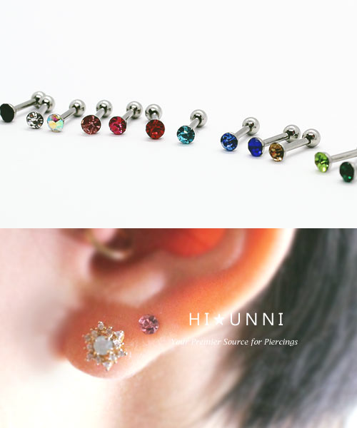 Nose Ring Piercing Jewlery 22 20 18 16 gauge options Belly Button Ring Gauged Piercing Cartilage Earrings Green